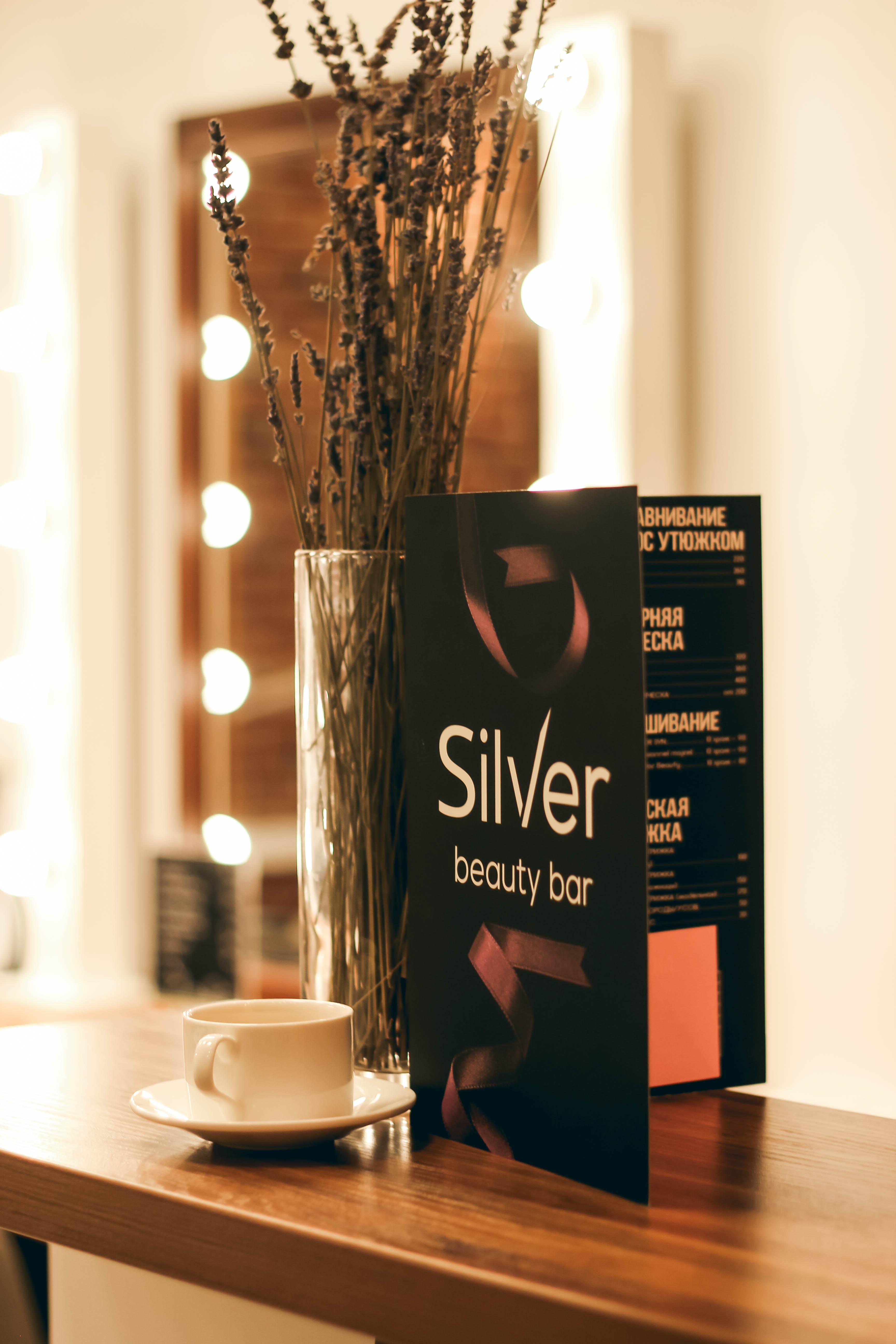 Brands Silver